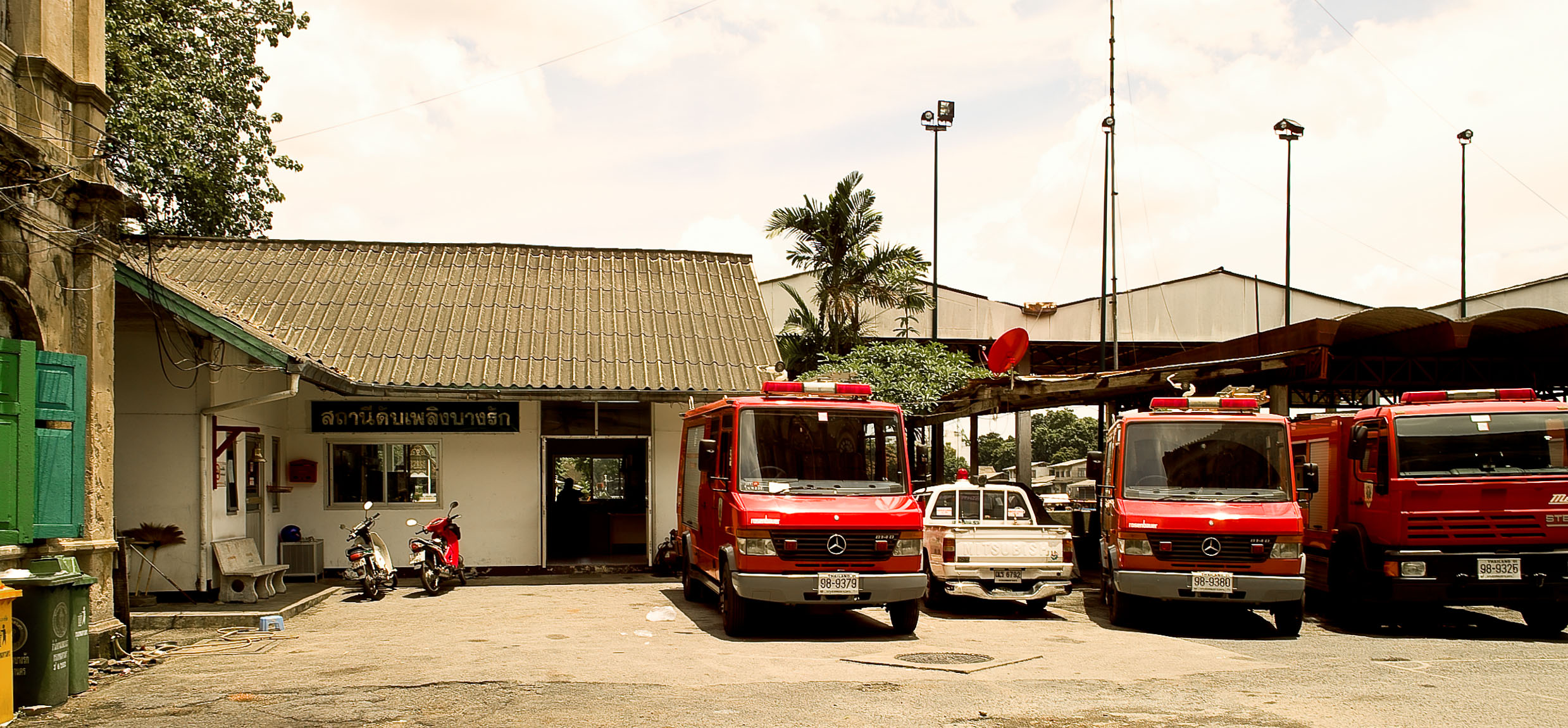 Fire department station