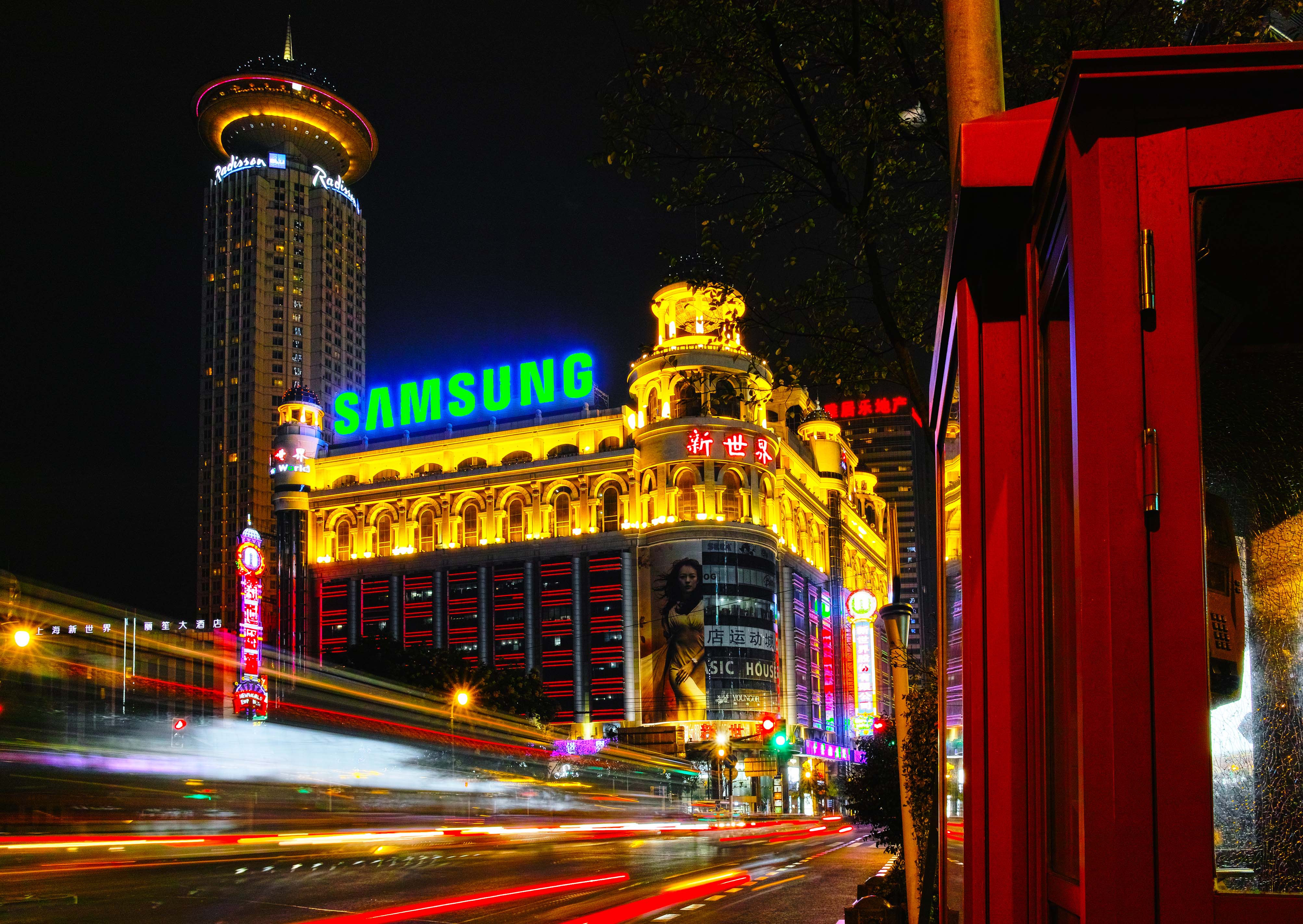 foot of Nanjing Road