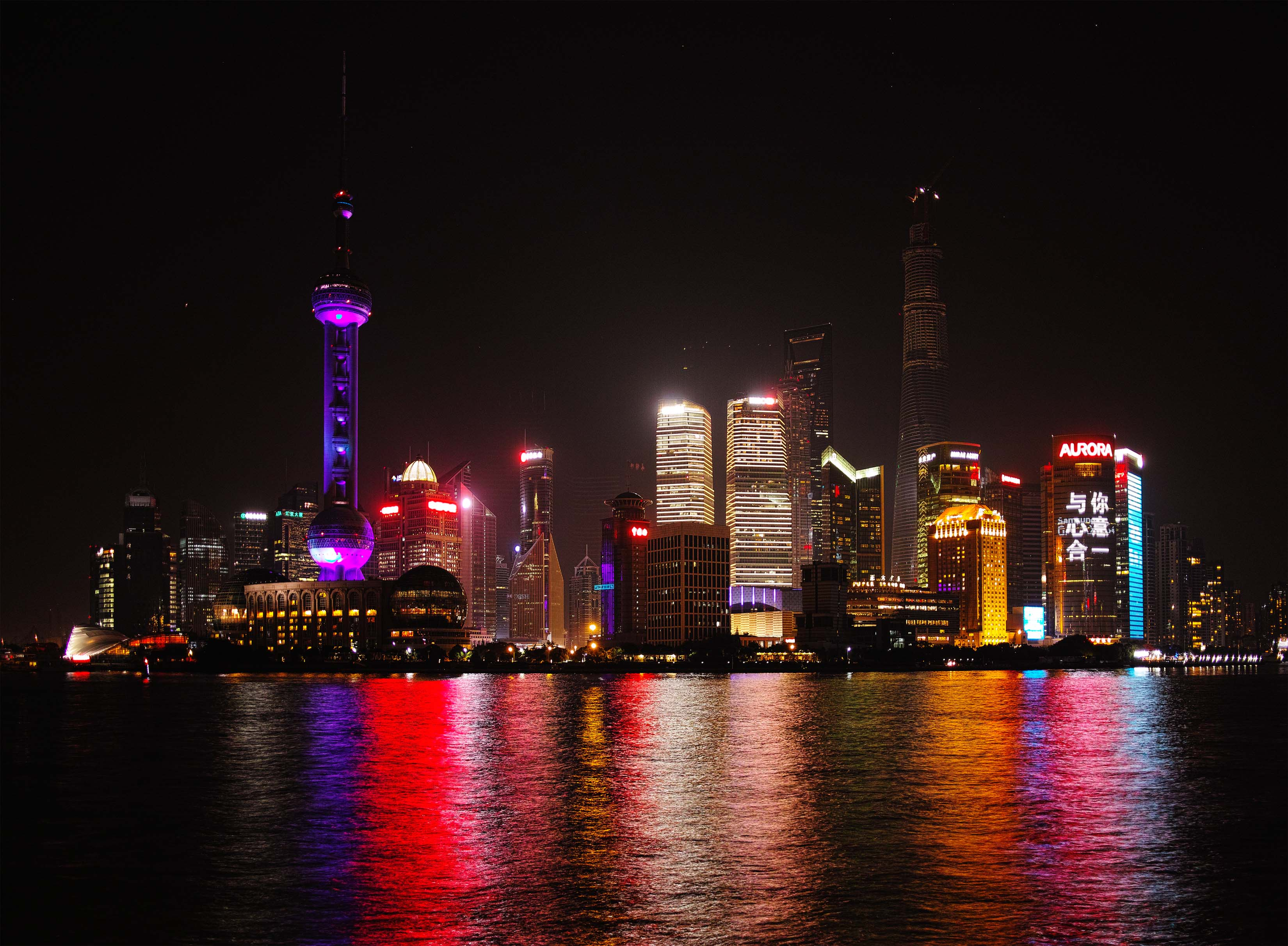 Shanghai Pudong night