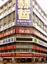 A Macs in Taipei