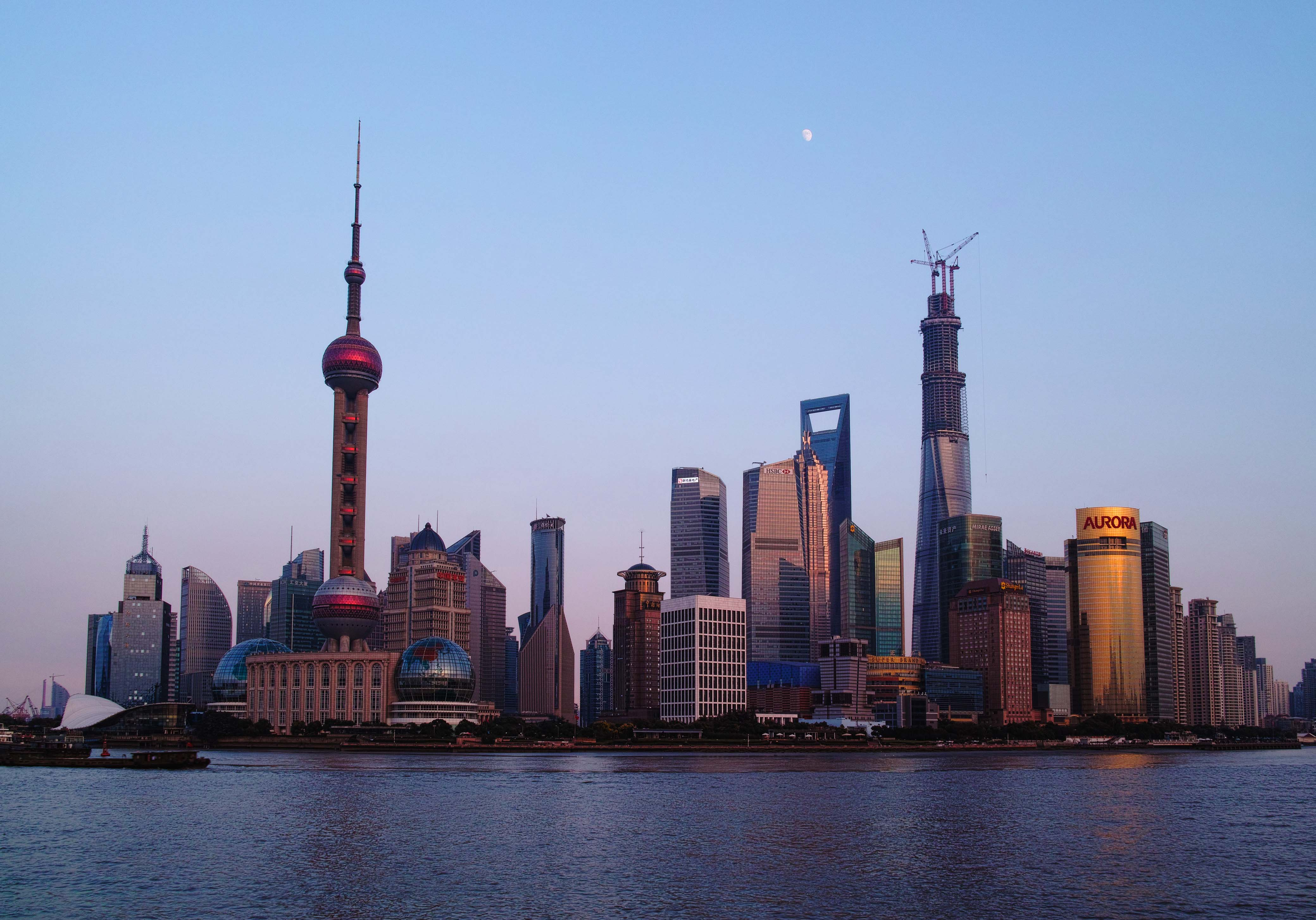 Shanghai Pudong sunset