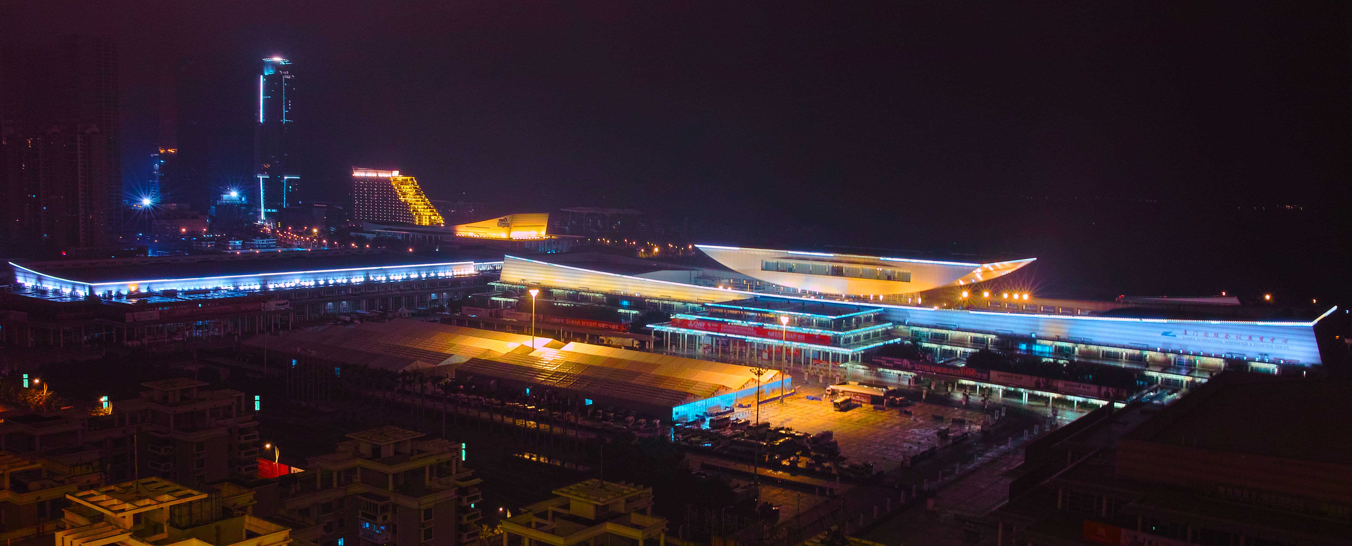 Xiamen International Conference and Exhibition Center