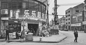 Asia Photos